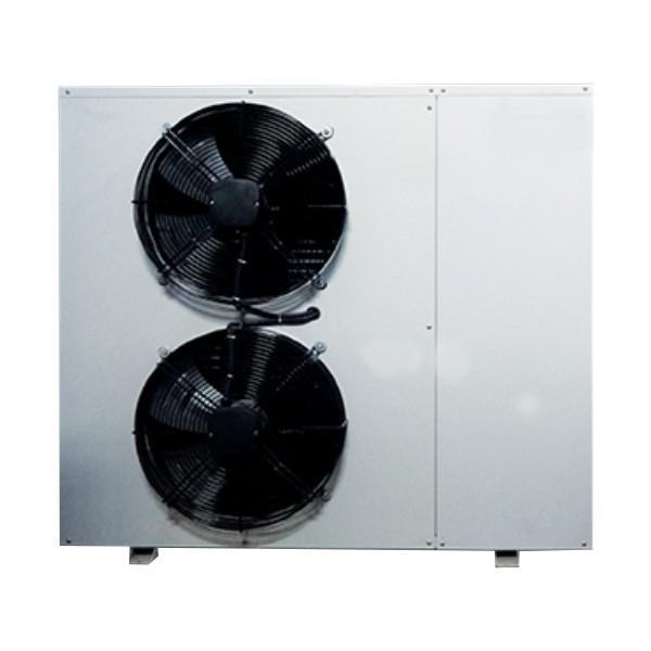 Freezer room Outdoor KAN-418LAL
