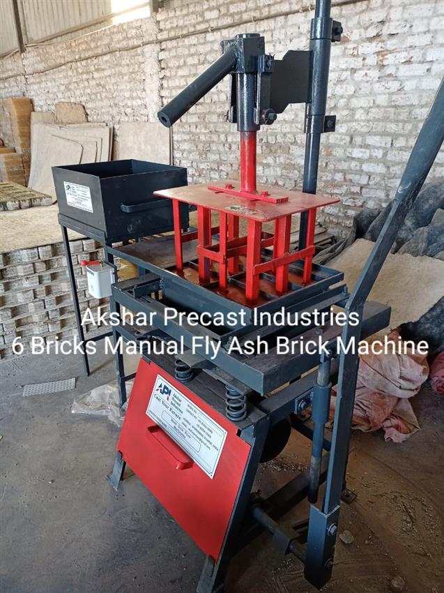 Manual Fly Ash Brick Machine 6 Kvt Brick Machine API 400 , CEMENT CONCRETE BRICKS BLOCKS MACHINE | AKSHAR PRECAST INDUSTRIES