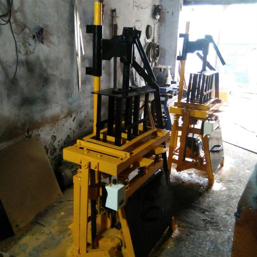 Manual Vibration Cement Concrete Brick Making Machine