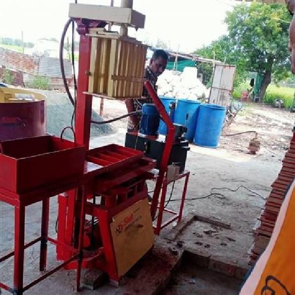 Manual (Hydraulic + Vibration ) Brick making machine