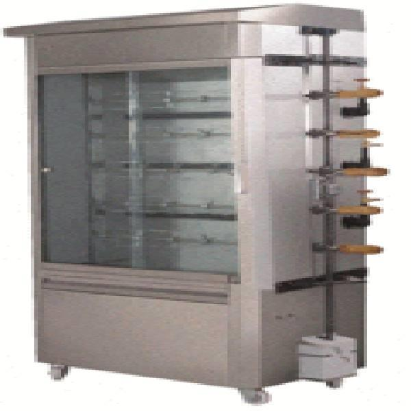 Chicken grill machine 9 bird