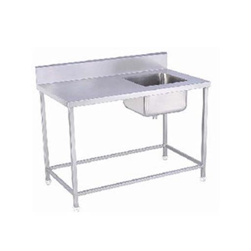 Table with Sink