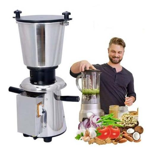 Heavy Duty Mixer Grinder 1.5 hp