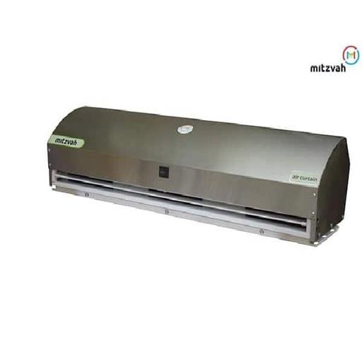 Air Curtains Curved Dual Speed (RSS Series)