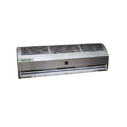 Air Curtains Front Dual Speed( SSL Series)