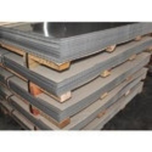 Hot Rolled/Cold Rolled Steel Sheets..
