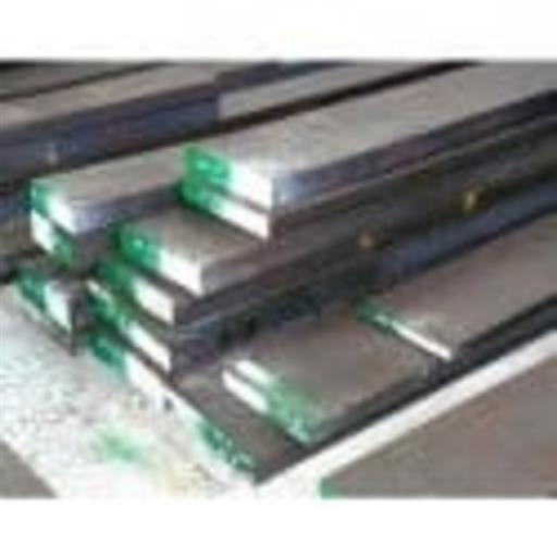 MS/Carbon/Alloy Steel Flats