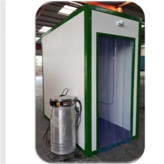 Sanitizer Tunnel (Full Body Sanitizer Machine)